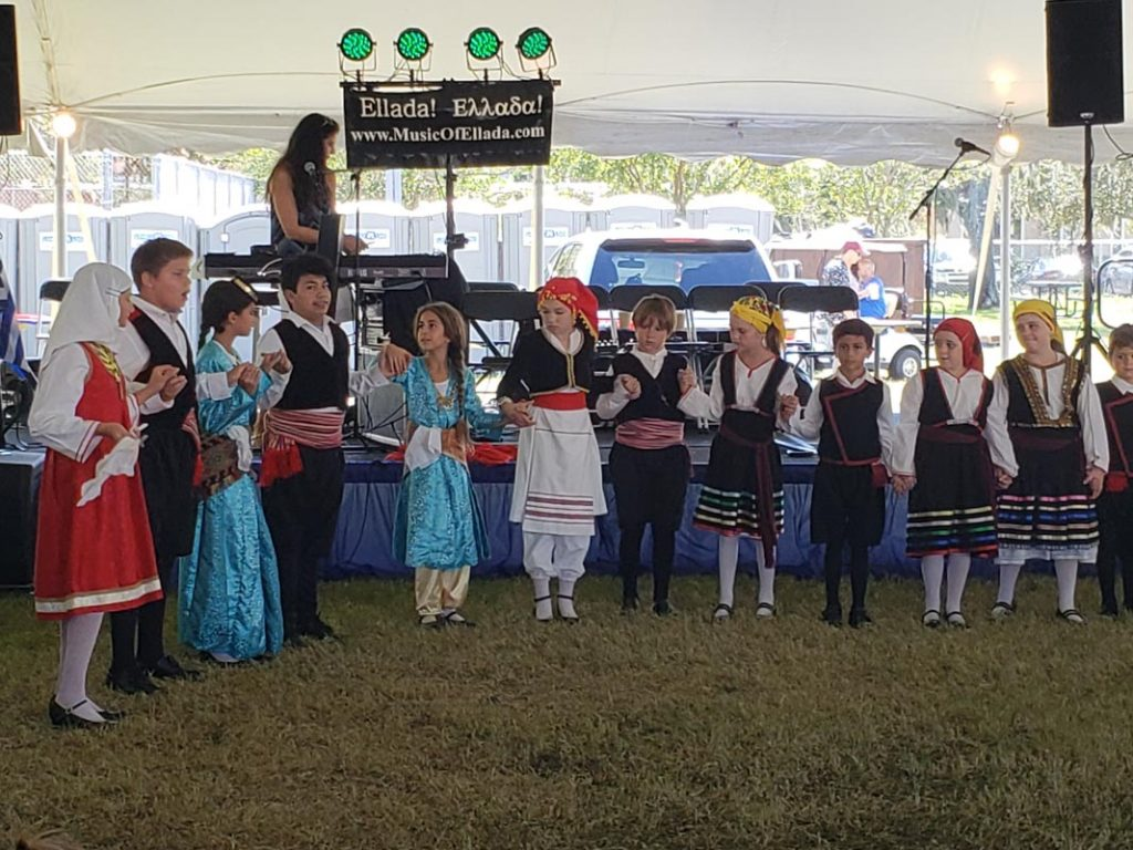 dancers at the st augustine greek festival